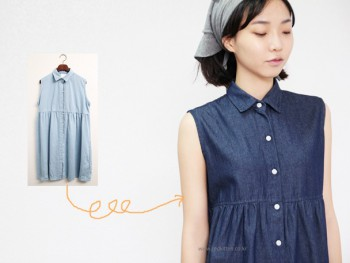-Light Blue tank top dress collar Agency