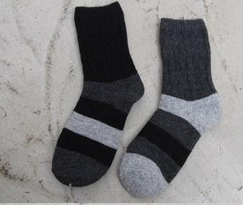 Winter -2 pair of striped socks set
