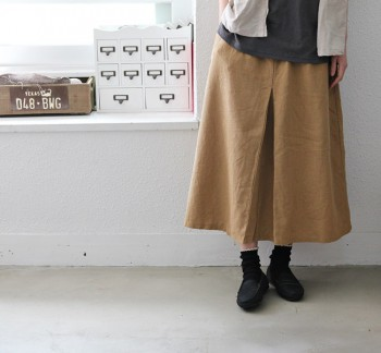 Matjureum skirt -3Color