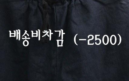 Shipping Charge (-2500 won)