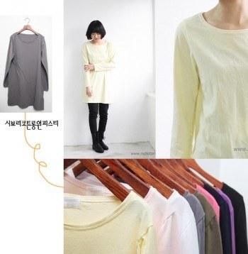 Sale - Shibori cotton long dress T-