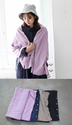 Knitted shawl muffler -4Color