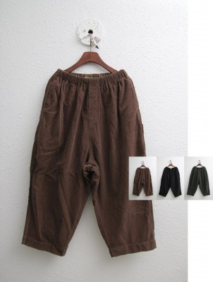 SALE - Golden Denim Pants - Brown 59900 -> 45000