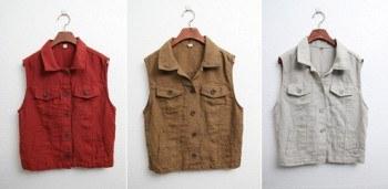 Sale - Pure vest-Beige 48600 -> 35000