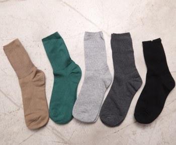 Max socks -2 set 1 set