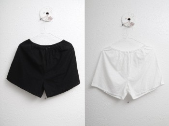 Punching Race Shorts -2Color