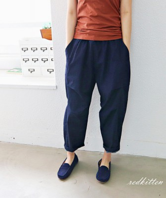 Three-dimensional incision span pants-3Color - Totally comfortable pants